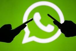 Android Kullanıcılar WhatsApp'a Parmak İzi ile Girebilecek! | Sahne Medya