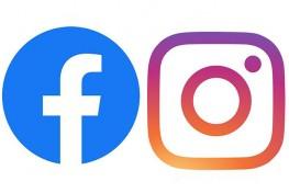 Facebook ve Instagram, Popüler Hesapların Konumunu Gösterecek | Sahne Medya
