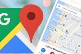 Google Haritalar'da Konum Ekleme Nasıl Yapılır? | Sahne Medya