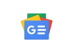 Google, Orijinal Haberleri Destekleyecek! | Sahne Medya