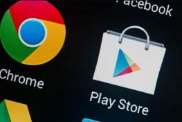 Google Play Store'da Güncelleme Bildirimleri Gelmeyecek! | Sahne Medya
