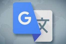Google Translate'e Canlı Çeviri Özelliği Geldi! | Sahne Medya
