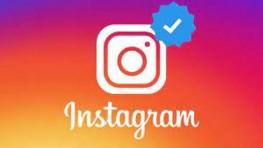 Instagram'da Mavi Tik Sahibi Olmak İçin Ne Yapılmalı? | Sahne Medya