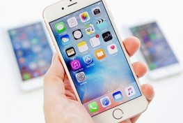 Iphone, Devrim Gibi Bir Yenilik Yaptı! | Sahne Medya