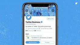 Twitter'dan İşletmeler İçin Yepyeni Bir Tasarım Geliyor | Sahne Medya