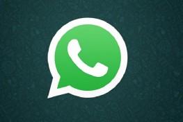 WhatsApp'tan İki Farklı Cihaz Müjdesi! | Sahne Medya